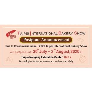 2020 Taipei Int'l Bakery Show