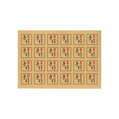 佰勳-牛皮貼纸C-MA03-1.jpg